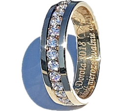 Zamówienie - pierścionek rząd cyrkonii do połowy szerokość 5 mm próba 585 14K
